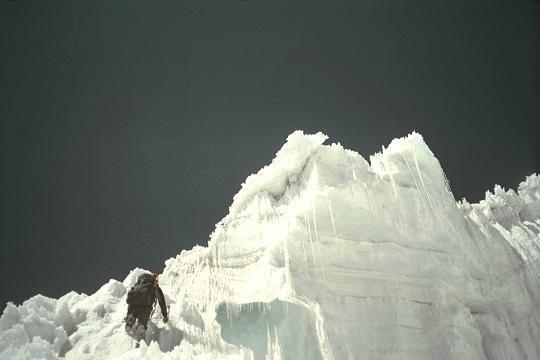 Expediciones privadas con guías expertos a la Cordillera Blanca del Perú